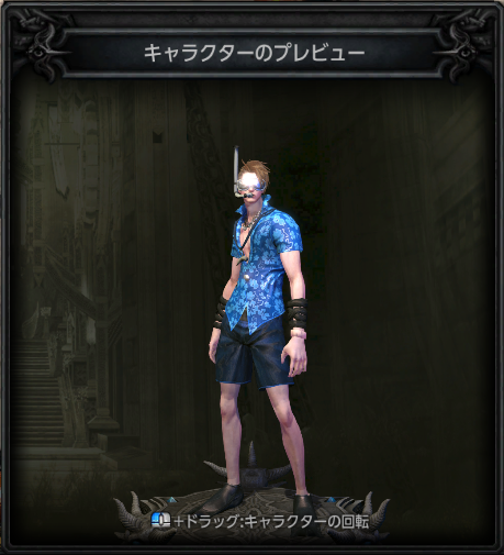 http://webzen.co.jp/wp-content/uploads/2018/09/swim_vac_blue_male.png