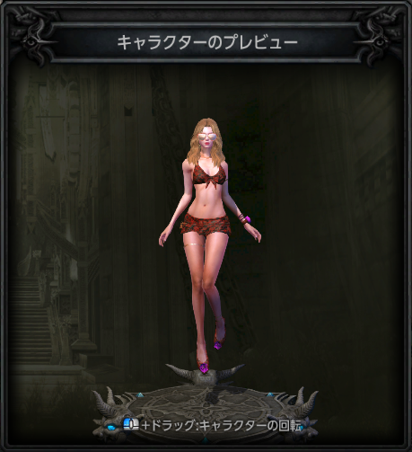 http://webzen.co.jp/wp-content/uploads/2018/09/swim_vac_red_female.png