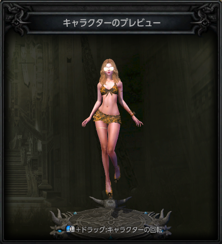 http://webzen.co.jp/wp-content/uploads/2018/09/swim_vac_yellow_female.png